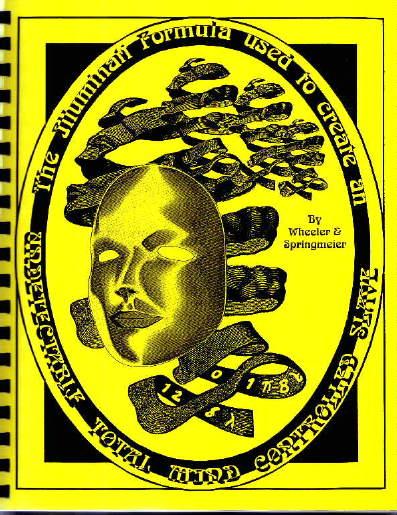 """""""Формула иллюминатов по контролю за разумом"""". книги Фрица Спрингмайера. Image002"""